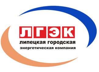 Лгэк бухгалтерия участка 2 ндфл декларация сайт налоговой